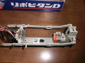 CIMG0574.JPG