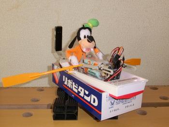 CIMG0600.JPG